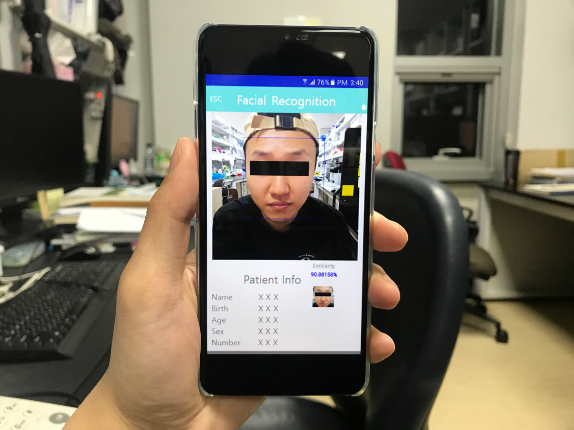 JMU - A Facial Recognition Mobile App for Patient Safety and